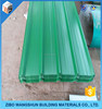 lowes corrugated metal roofing sheet with cheap price