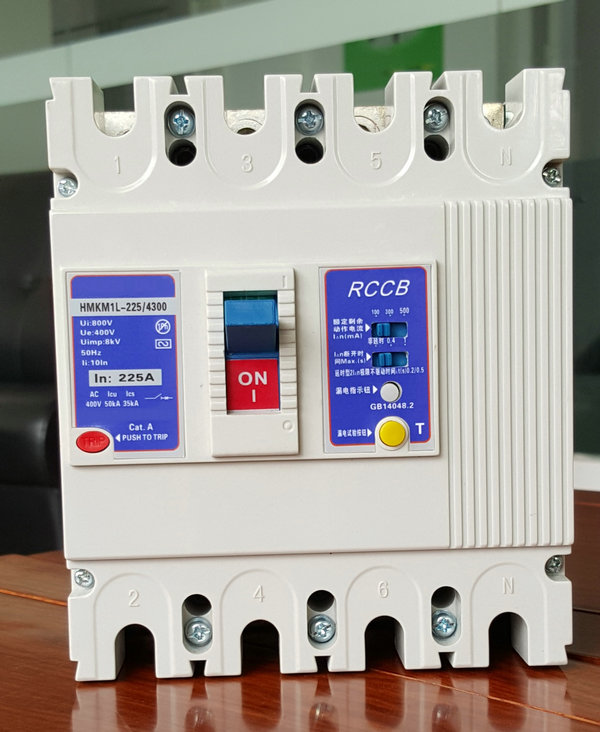 4 pole compact mini type 800a mccb circuit breaker with shunt trip coil