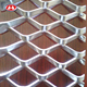 professional factory supply aluminum expanded metal mesh basket