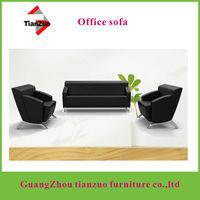 Cheap Office Sofa,Office Sofa Set Designs,Leather Office Sofa Set 1+1+3