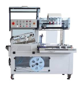 BSF-5640LG HUALIAN Auto L Bar Cutting sealing machine