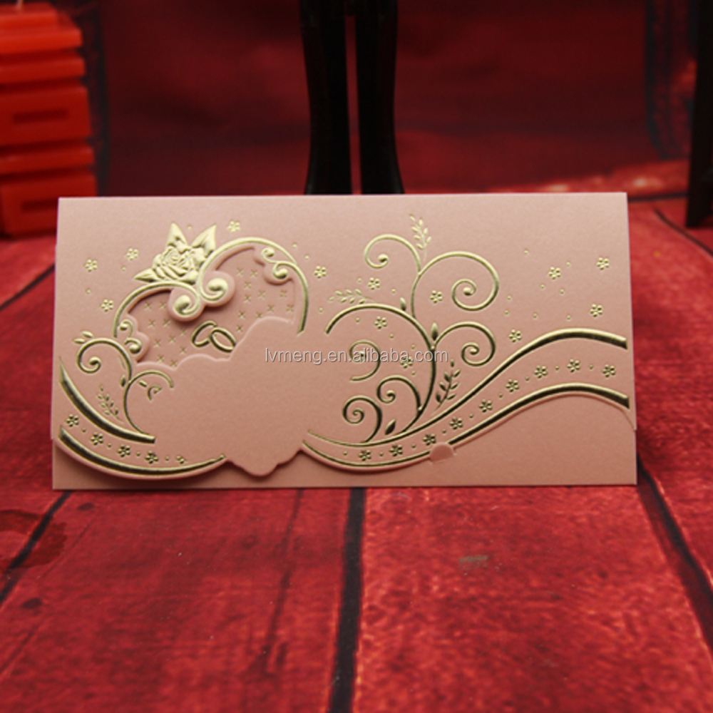 Wholesale Custom Low Price Simple Wedding Card/ Three Fold Pearl ...