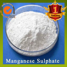 Dyeing reaction agent high quality powder form 98% manganese sulphate monohydrate
