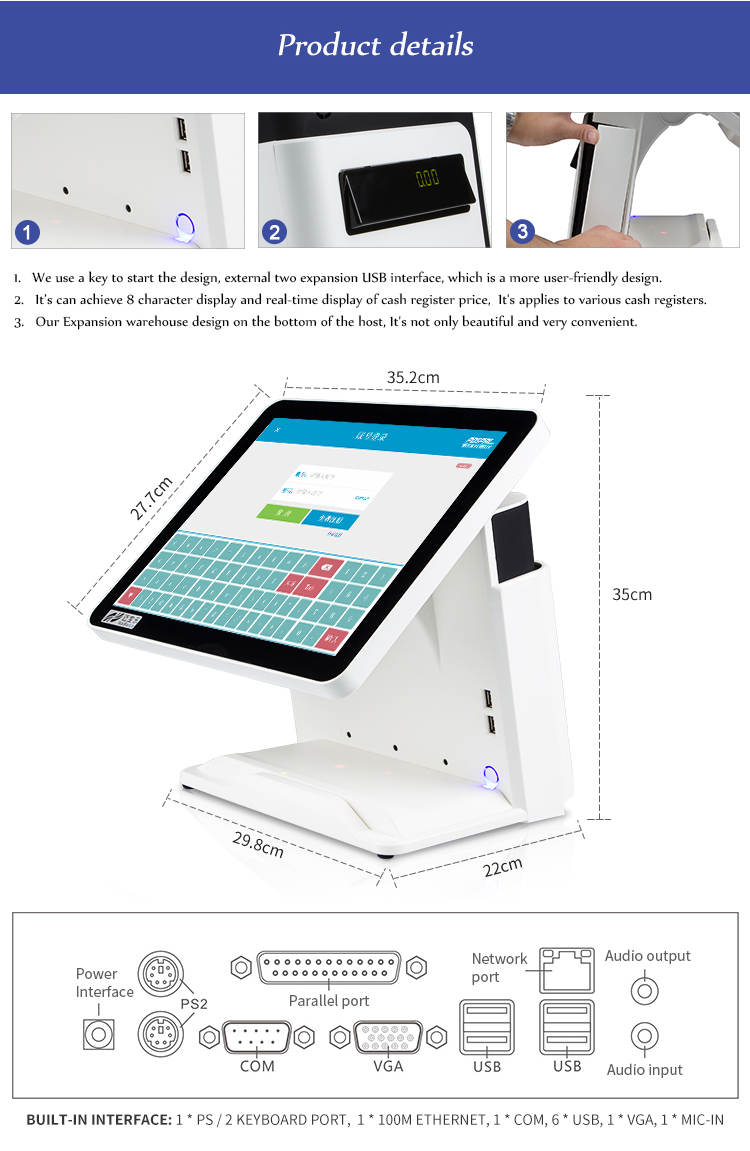supermarket touch screen automatic 15 inch cashier pos system machine
