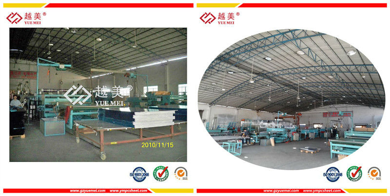Latest polycarbonate greenhouse manufacturers Suppliers for office buildings-11