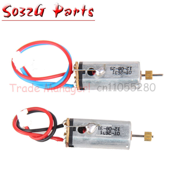 Direct  marketing S032G-21-22 tail motor set for SYMA S032G-21-22 RC helicopter orgin factory free shipping