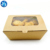 Custom Logo Food Grade Craft Paper Lunch Box Take Away Fast Food Packaging