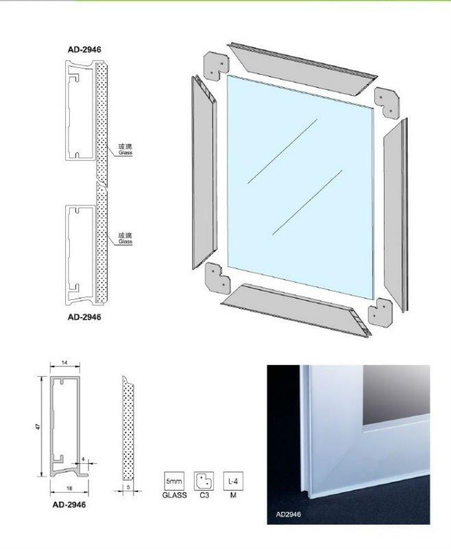 Cozinha borda livre arm rio de vidro porta de alum nio perfil arma es de alum nio id do produto - Perfiles de aluminio para armarios ...