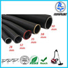 electronic vacuum cleaner flexible hose