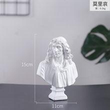 Европейский греческий персонаж бюст эскиз смолы украшения моделирование Венера персонаж скульптура рабочего ремесла домашний магазин Дек...(Китай)