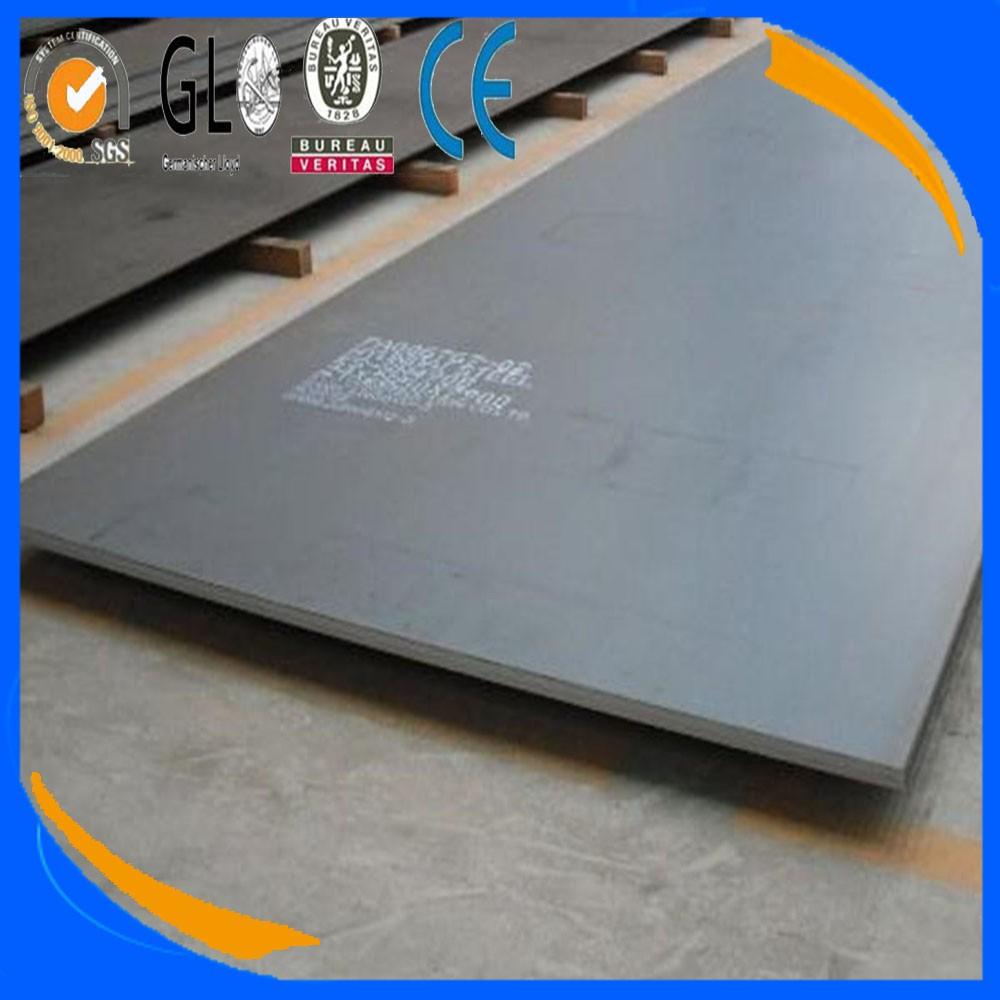 Trade Assurance Corten Steel Plate Price List Hot Rolled Astm A36 ...
