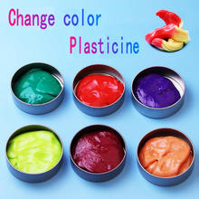 It Will Change Color Plasticine Silly Putty Creative Decompression Toys 2016 New Toys for Children Temperature Change Plasticine