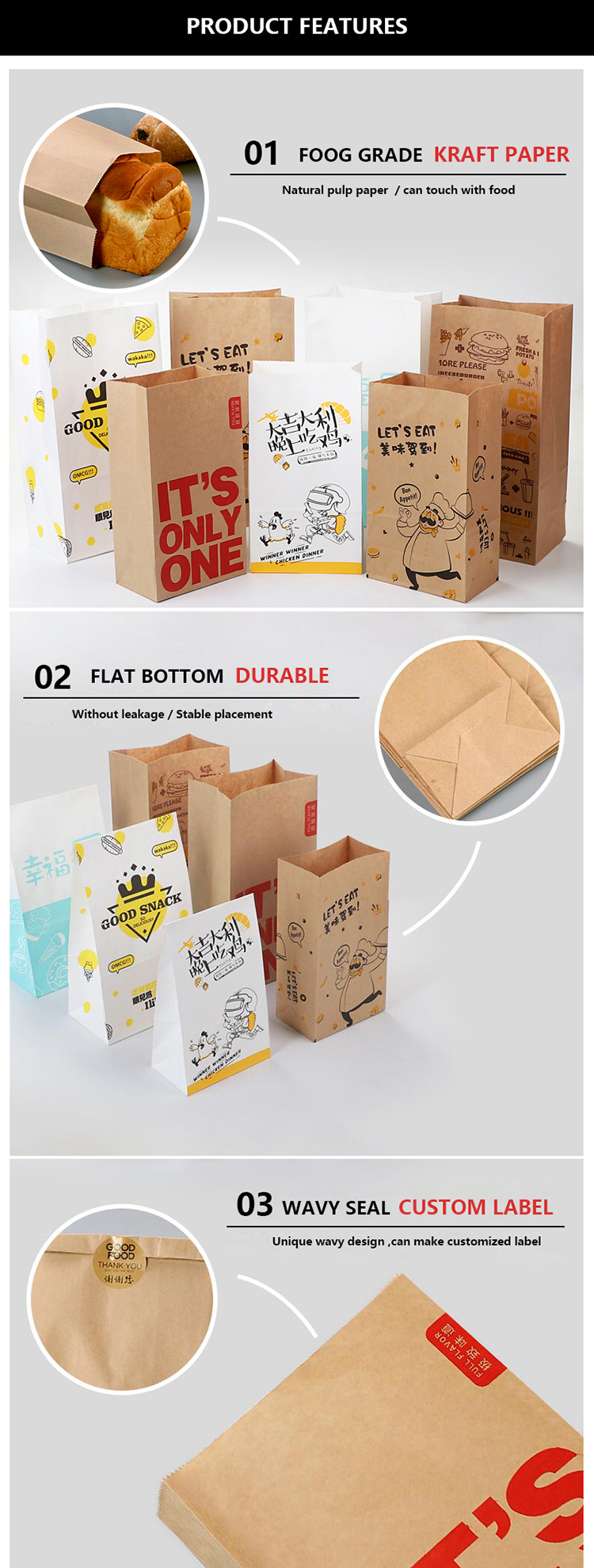 China manufacturer machine made kraft paper food packaging bag with custom print