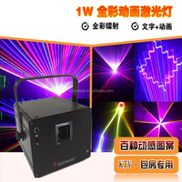 1w full color animation show laser stage lighting