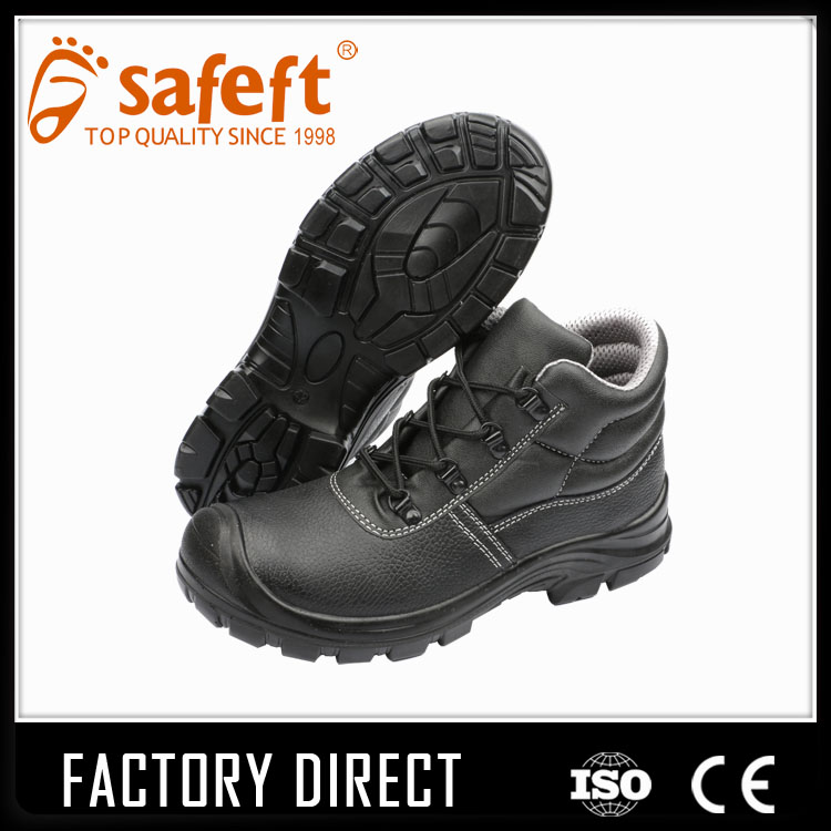 Metal insole pictures brahma steel toe acme safety shoes/shield