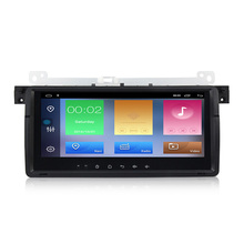 Mekede 8.8 Inch <span class=keywords><strong>Android</strong></span> 10 Quad Core Car DVD Player Video <span class=keywords><strong>Multimedia</strong></span> untuk BMW 3 Seri E46 M3 2G ram + 32G dengan Wi-fi Auto Radio Bt