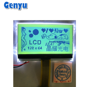 12864 lcd touch screen Module monochrome Dot matrix LCD display custom character LCM12864 LCD Screen with ST7567 or ST7565