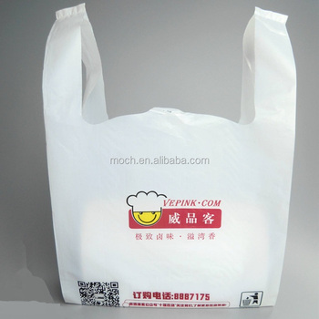 Free Sample Eco Friendly Heavy Duty Biodegradable Custom Printing
