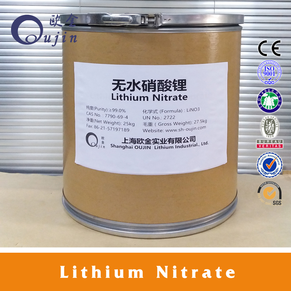 China factory high quality lithium nitrate for ceramic industry