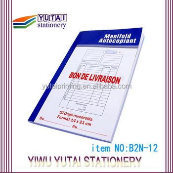 receipt form bill receipt book printing sales receipt samples