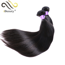 Free sample cuticle aligned straight human hair bundle mink brazilian virgin hair extension