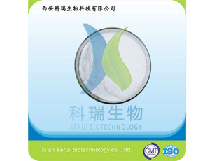 Factory supply high quality Pentosan Polysulfate Sodium 37319-17-8  competitive price