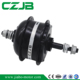 CZJB-75T 36v 250w high quality e bike brushless hub motor