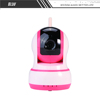 Home smart Security Wifi Network Indoor Wireless Video IP Camera with Alarm App Viewing