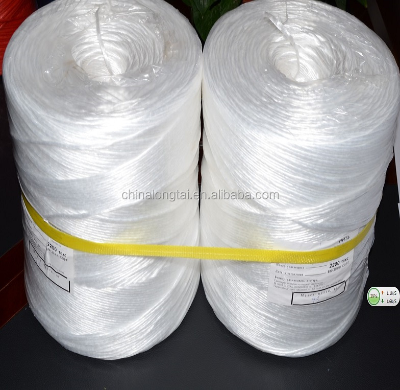 1---3mm High strength plastic pp packing twine