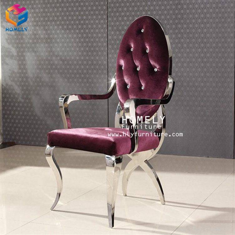 Crown royal wedding banquet brushed stainless steel dining chair
