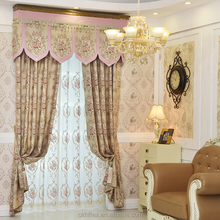 Drawstring Curtains Wholesale Curtain Suppliers