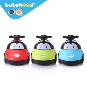 Children/ Kids/ Toddler Toilet Training Potty