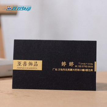 Cp003 Luxury Gold Foil Trading Online Business Card Printing With