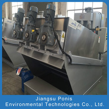 High quality Best Selling Sludge Dewatering Machine for Aerobic Sludge