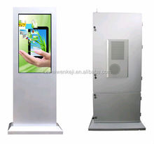 network remote control /industry pc outdoor advertising display
