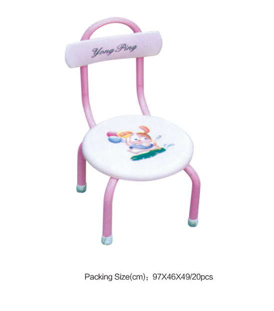Comfortable Children Small Stool Outdoor Cute Chair