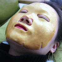 Oem Private Label Wholesale Beauty Golden Product Spa Treatment Face Moisturizing 24K Gold Crystal Facial Mask