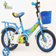 factory directly sell hot model New Style 12 Children Bike / Gear Cycle for Boys / Online Shopping for Kids Bicycles