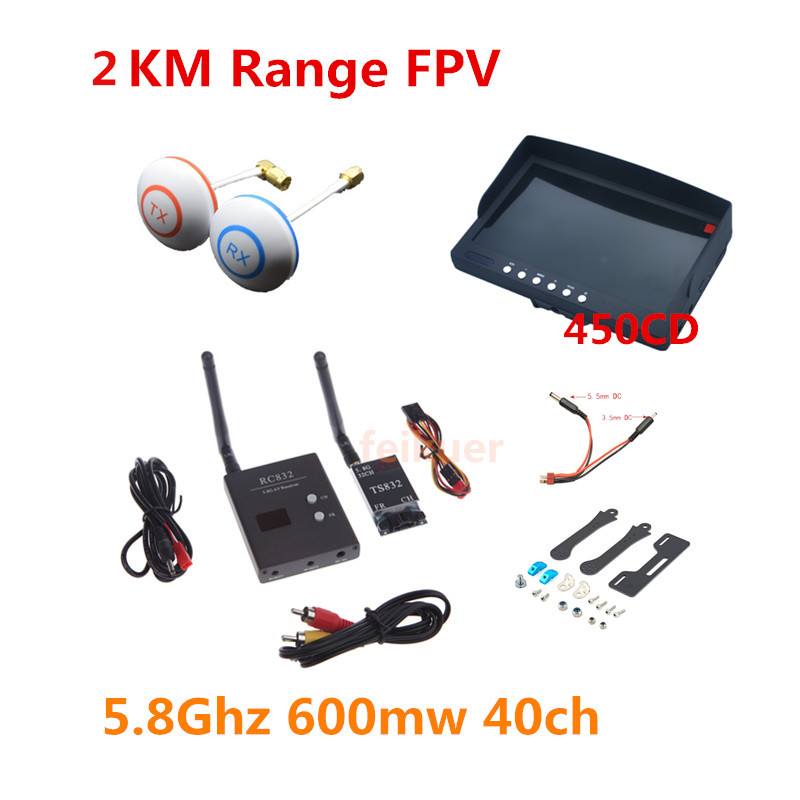 Long Range FPV Combo 5.8Ghz Boscam 5.8G 600mw AV Transmitter Receiver No Blue