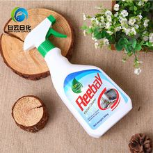 Bio formula Antiseptic Grease Cleaner Detergent Kitchen Cleaner