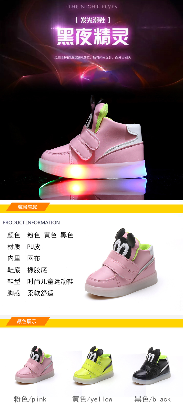 Children Shoes With Light Led Boys Sneakers 2017 New Spring Cartoon Lighted  Sport Fashion Girls Shoes Chaussure Led Enfant - us299 0fe3ba8efb