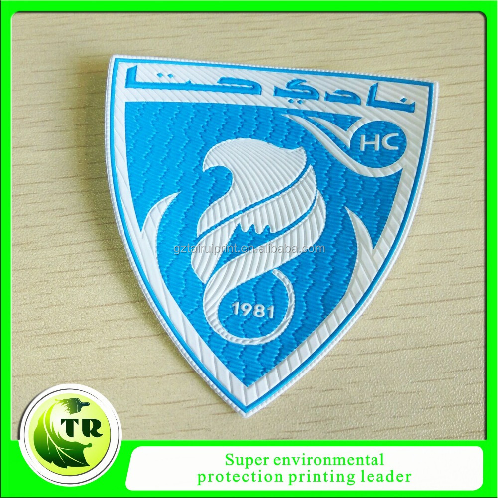 3D thick heat transfer rubber patches, TPU heat transfer badges for club jersey