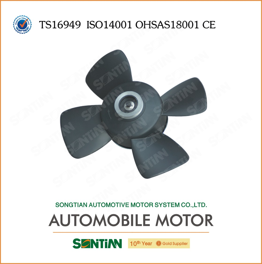 Wenzhou DC12V Car Power Electric Radiator cooling fan motor for Universal use