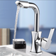360 Rotation Spout Modern Exquisite Mixer Tap Brass Polished Single Handle Wash Basin Faucet For Bathroom Deck Mounted