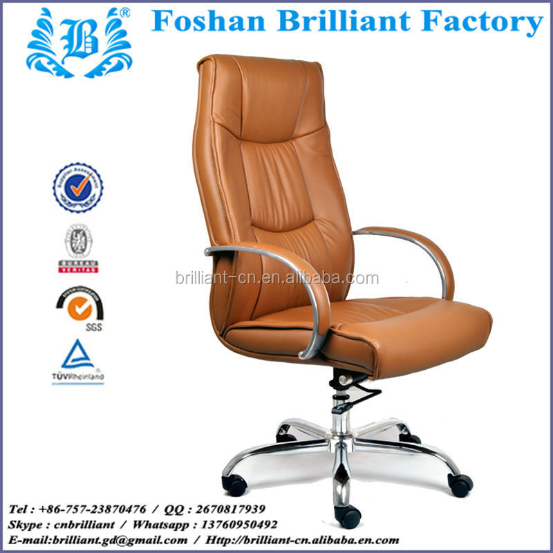 esd leather chair dining chair modern bulk office furniture BF-8118A-1