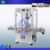 GZJ Full Automatic Shampoo Filling Machine Filling Machine Factory Price