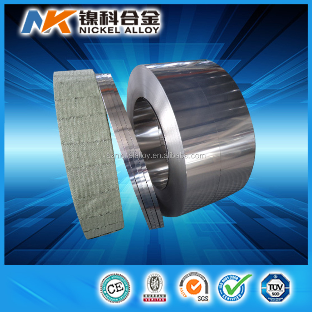 high quality permalloy mumetal strip