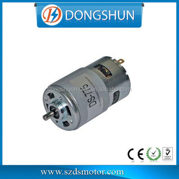 Ds 775 12 V Electric Motor 12v High Power Buy Electric