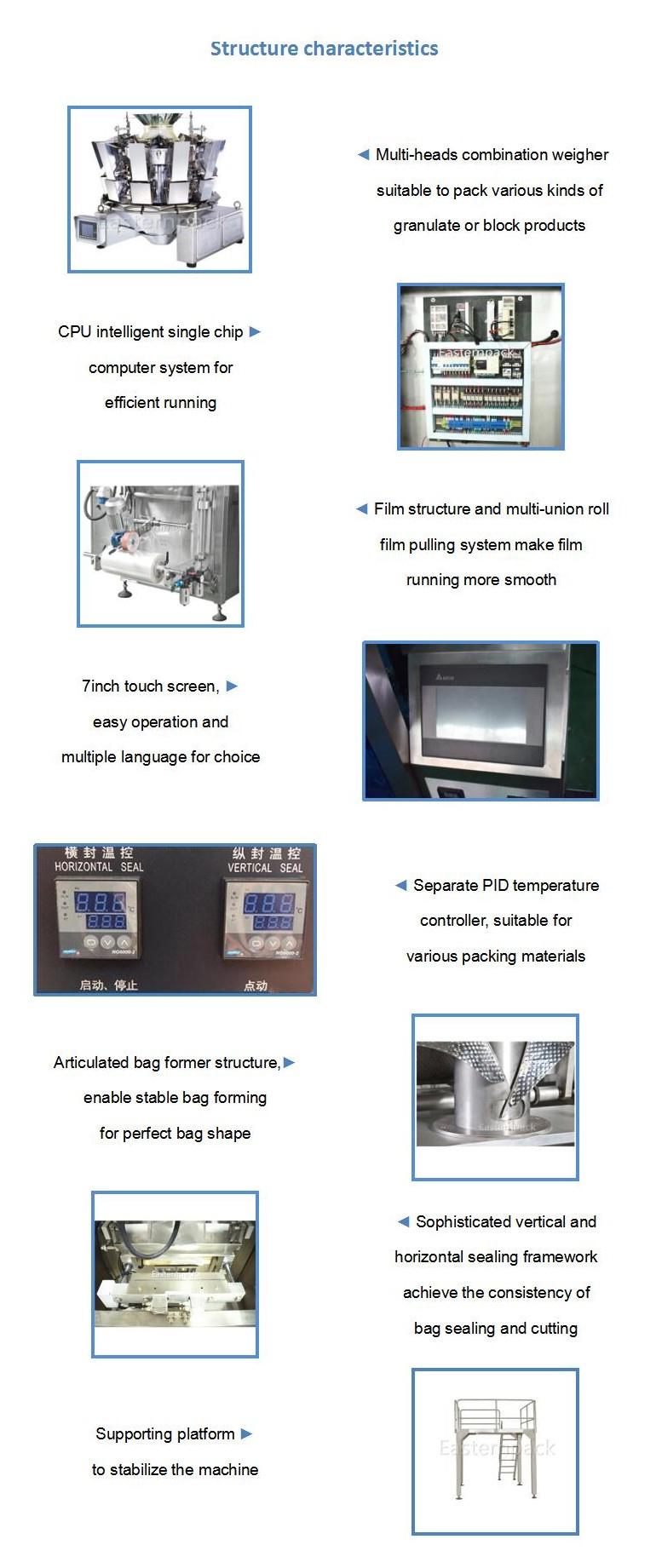 Pesage verticale particules automatique équipement de machine d'emballage de cacao café machine à emballer de granule d'aliment pour animaux familiers
