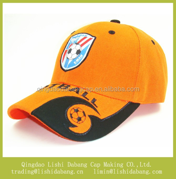 applique logo embroider children cap gold color baseball cap boy cap